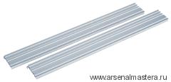 Профиль-удлинитель шаблона FESTOOL , 2000 мм, MFS-VP 2000