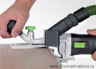 Модульный кромочный фрезер FESTOOL MFK 700 EQ-Set, в систейнере с oпорной пластиной и контактной подошвой