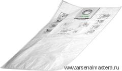 Мешок-пылесборник, комплект FESTOOL  из. 5 шт. SELFCLEANSC FIS-CT MINI/5