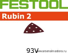 Материал шлифовальный FESTOOL  Rubin II P 40, комплект  из 50 шт.  STF V93/6 P40 RU2/50