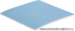 Материал шлифовальный FESTOOL  Granat Soft P800, рулон 25 м