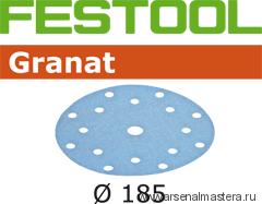 Материал шлифовальный FESTOOL  Granat P 320, комплект  из 100 шт. STF D185/16 P 320 GR 100X
