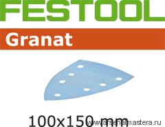 Материал шлифовальный FESTOOL Granat P100, комплект  из 100 шт. STF DELTA/7 P100 GR/100