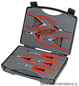 Набор прецизионных щипцов для стопорных колец (КОЛЬЦЕСЪЕМНИКОВ), 8 предметов в пластиковом чемодане KNIPEX 00 21 25