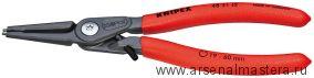Прецизионные щипцы для стопорных колец (КОЛЬЦЕСЪЕМНИКИ) KNIPEX 48 31 J2