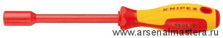 Ключ гаечный торцовый с отверточной ручкой VDE 1000 V KNIPEX 98 03 04
