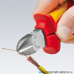 Кусачки диагональные 160 мм (БОКОРЕЗЫ 1000V) KNIPEX 70 06 160