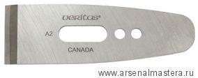 Нож для рубанков торцовочных Veritas DX60 и NX60  44мм / А2 / 25 град 05P70.03