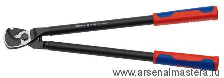 Ножницы для резки кабелей (КАБЕЛЕРЕЗ) KNIPEX  95 12 500