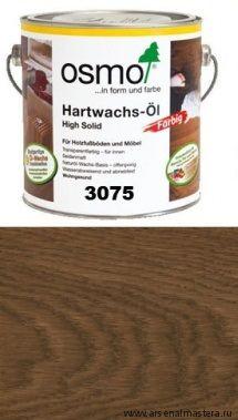 Цветное масло с твердым воском Osmo Hartwachs-Ol Farbig слабо пигментированное 3075 Черное, 2,5л
