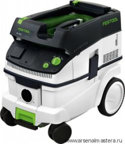 Аппарат пылеудаляющий FESTOOL CLEANTEX CTL 26 E SD, c 2-мя розетками