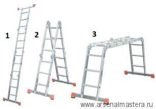 Универсальная шарнирная лестница - стремянка трансформер Krause Monto MULTIMATIC, 4х3