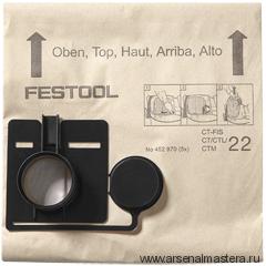 Фильтроэлементы (мешки-пылесборники), комплект из 20 шт.  FESTOOL FIS-CT/CTL/ CTM 22 20x