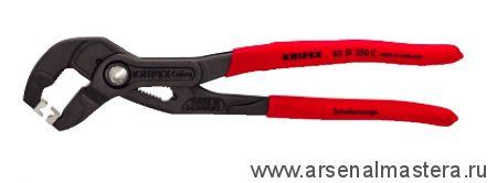 Щипцы для хомутов с защелкой (КЛЮЧ для снятия хомутов) KNIPEX 85 51 250 С