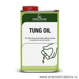 АКЦИЯ! Масло тунговое Borma Tung Oil, 1л