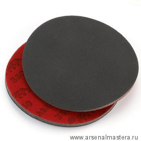 Шлифовальный круг на тканевой поролоновой синтетической основе  Mirka ABRALON 150 мм 1000 в комплекте 5шт.