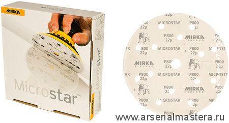 Шлифовальный круг на пленочной  основе липучка Mirka MICROSTAR 150мм 15 отв P1000 в комплекте 50 шт.