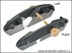 Упор для шпунтубеля Veritas, левого, для работы с широкими (>10мм) ножами и ножами для гребней 05P52.60