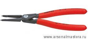 Прецизионные щипцы для стопорных колец (КОЛЬЦЕСЪЕМНИКИ) KNIPEX 48 11 J2
