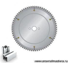 Пила дисковая (пильный диск) по алюминию DIMAR 902 02 80 6 MFSAN 300-96-3.2/2.6-30