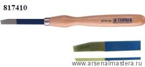 Резец токарный Narex STANDARD LINE NB 8174 10 (М00002786)