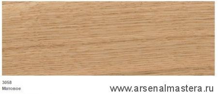 Масло с твердым воском TOPOIL для мебели и столешниц Osmo 3058 матовое Пробник 0,005 л