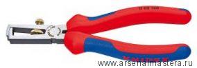 Клещи с накатанной головкой и контргайкой для удаления изоляции KNIPEX 11 02 16