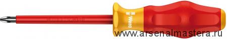 Изолированная крестовая отвертка Kraftform Comfort WERA 1162 i PH VDE, PH 2 / 100 мм, 031603
