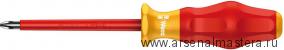 Изолированная крестовая отвертка Kraftform Comfort WERA 1162 i PH VDE, PH 3 / 150 мм, 031605