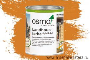 Непрозрачная краска для наружных работ Osmo Landhausfarbe 2203 желтая ель 0,75 л