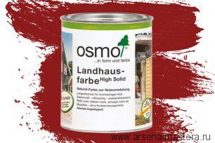 Непрозрачная краска для наружных работ Osmo Landhausfarbe 2310 кедр / красное дерево 0,75 л