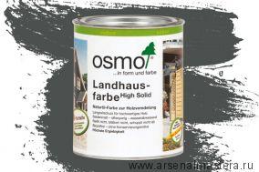 Непрозрачная краска для наружных работ Osmo Landhausfarbe 2704 серая 0,75 л