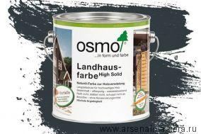 Непрозрачная краска для наружных работ Osmo Landhausfarbe 2716 серый антрацит 2,5 л