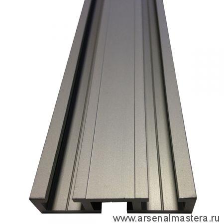 Шина c тремя направляющими T-track 51 мм, анодированная, серебро матовое, 1,5 м