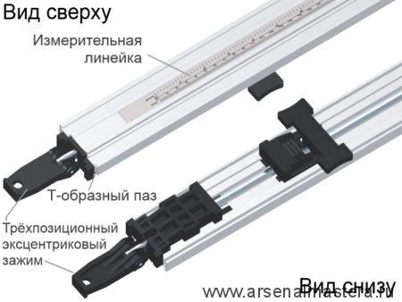 CMT PGC-50 Тиски торцевые (прямолинейная направляющая с эксцентриковым прижимом) для зажима заготовки до 1270 мм (50 дюймов)