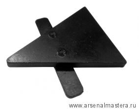Приспособление для заточки косых стамесок и резцов, Robert Sorby Pro Edge Skew Sharpening Jig М00011828