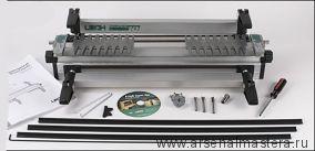 Профессиональная шипорезка Leigh SuperJig18M 460 мм