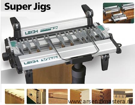 Профессиональная шипорезка Leigh SuperJig12M 300 мм с устройством пылеудаления, поддержки фрезера и набором фрез (1607-8)