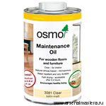 Масло для ухода  за полами Osmo Pflege-Öl 3079 Бесцветное 10 л