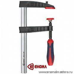 Струбцина EHOMA 400x80 с губками из чугуна, компонентная рукоятка, мягкая накладка  NC40-8P