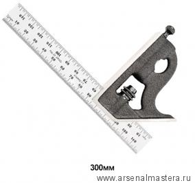 Угольник Starrett 11MH-300, 300мм, с подвижной подошвой, уровнем и чертилкой