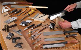 Стартовый комплект ручных инструментов столяра краснодеревщика N4 для изготовления соединений