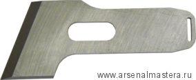 Нож для фальцгобеля Veritas 41 мм (А2) правый М00002341