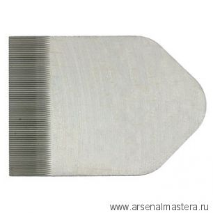 Нож с насечкой для циклевочного рубанка Veritas, 73мм(А2)  М00002349