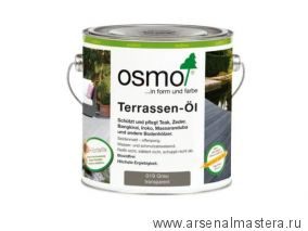 Масло для террас Osmo 019 Terrassen-Ole  серое 2,5 л