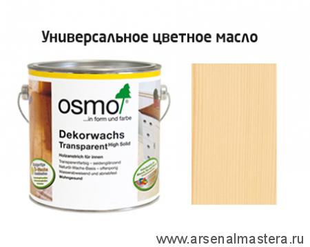 Цветное масло прозрачное для внутренних работ Osmo Dekorwachs Transparent Töne 3136 Береза 0,125 л