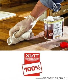 Масло с твердым воском TOPOIL для мебели и столешниц Osmo 3058 матовое 0.5 л