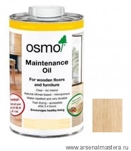 Масло для ухода  за полами Osmo Pflege-Ol с антискользящим эффектом (R9) 3098 Бесцветное полуматовое 2,5 л