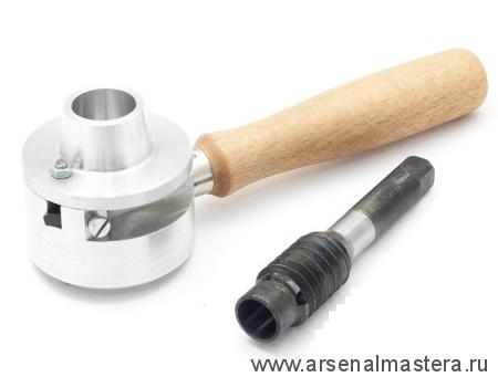 Винтельма D25мм и метчик ПРЕМИУМ класс (комплект для нарезания  внутренней и наружной силовой резьбы) Stern NR DS810025