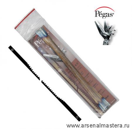 Пилки лобзиковые Pegas, со штифтами, по дереву, 2.4х0.5х165мм, 18tpi, 6штук